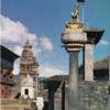 ネパ-ルの世界文化遺産 カトマンドゥ盆地 その④バクタプ-ルの二回目