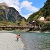 【中部山岳国立公園・上高地】日本アルプスの絶景、上高地へのアクセス