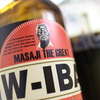 志賀高原 「W-IBA -MASAJI THE GREAT-」