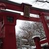 【札幌】ご利益のある彌彦神社(伊夜日子神社)で運気アップ!