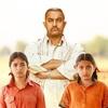 【映画】インドのスポ根映画『ダンガルきっと、強くなる』を観て