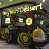 セントラルEastvilleのYenly Yours Dessert