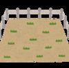 坂戸市の土地買取案件を下見。
