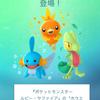 【ポケモンGO】池袋ポケモン図鑑(ルビサファ編)※随時情報追加予定