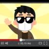 トレラン界のプリンス瑠偉クンの出演しているMVがカッコイイ!あと界隈のコンテンツの話