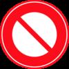 「危ないから禁止」は大人の都合