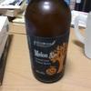 串揚げとビールで一杯なんて……(本谷有希子「異類婚姻譚」)