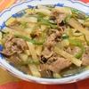 簡単!!トロウマ!!牛肉と大根のトロトロオイスター炒めの作り方