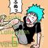 ススヌのブログ漫画総集編vol.6【漫画まとめ】
