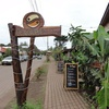 【OWRTW世界一周】その29・Te Kape (レストラン) [Easter Island]