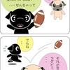 【祝W杯 パグ漫画×ラグビー】PUGBY Tシャツブラックカラー登場