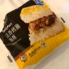 【台湾グルメ】ファミマのおにぎりが予想外に美味しくて感動