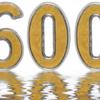 600日突破