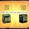 「Core i3 8100」vs「Core i3 7100」!!2つのCPUの性能と違いについて、「PUBG」で比較