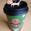 ハートのモナカ入り抹茶ラテ「もなかなLATTE」を飲んだ感想【静岡県】