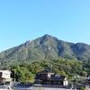山行記 右田ヶ岳 〜勝坂ルート〜