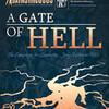 気になるゲーム:地獄への門
