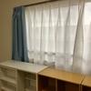新居のカーテンをニトリに一括注文した