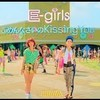 E-girls / ごめんなさいのKissing You