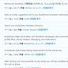 BuddyPressに便利なプラグイン 2016年