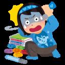 happygroovyobasanのブログ