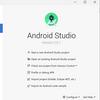 Android Studioに入門しよう ~UI・レイアウト編~