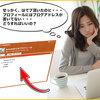 重要!はてなブログのプロフィールにブログURLを記載すること!