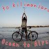海からキリマンジャロ山を目指して!