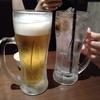 【日記】横浜で餃子とビールを取り込みました、尚餃子の写真はありません。