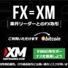 XM (XM Trading)