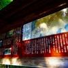 岐阜県中津川市 自作PCでの mv91xx.sys ブルースクリーンによる起動トラブル