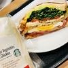 限定♡Starbucks Coffee購入♡