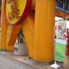 【8月29日の雑記】「ケロロ展 IN AREA 428」に行ってきました