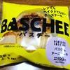コンビニスイーツ巡り〜uchicafe BASCHEE バスチー編〜