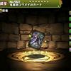 【パズドラ】竜軍師コウメイのカードの入手方法やスキル上げ、使い道情報!