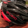 Giroのヘルメット