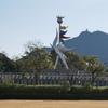 岐阜メモリアルセンターにある岡本太郎作「未来を拓く塔」
