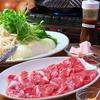 【オススメ5店】浦和・武蔵浦和(埼玉)にあるジンギスカンが人気のお店