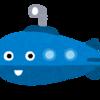 【社説比較】海自潜水艦の衝突