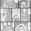 ネコマネージャー VS 抱っこ警察2