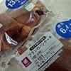 コンビニでも買える糖質制限パン