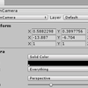 【Unity】Inspector でコンポーネントの右上に表示されている本のアイコンをクリックするとドキュメントを開ける