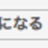ついにブログの読者が100人になりました!!100人になるまで感じたこと