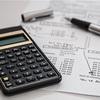 消費税増税!生活費問題が深刻化。対策は?