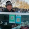 中国語の四声が、誰でも一瞬で正確に美しく発音できるようになる方法。