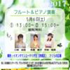 ゴールデンウィーク第4弾!!!