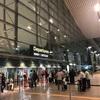 インド バンガロール ケンペコウダ(Kempegowda) 国際空港 出国までの流れ
