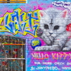 【メルボルン】アートいっぱいのストリート「Hosier Lane」を覗いてみたらすごかった