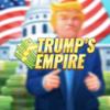 【火星に植民地を建設】Trump's Empire:idle game   ゲームでポイ活