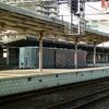 昭和の岐阜・名古屋地区を走ったいろんな列車